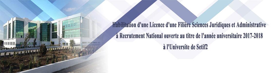 Habilitation d'une licence d'une filière à recrutement national, ouverte au titre de l'année universitaire 2017-2018